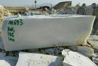 Blocco Onice Bianco, Provenienza Iran